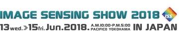 image sensing show 2018_logo_English.jpg