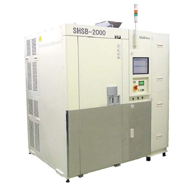 SHSB-2000 (24)