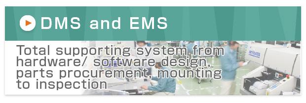 DMS & EMS