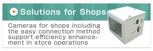 Solutions for shops