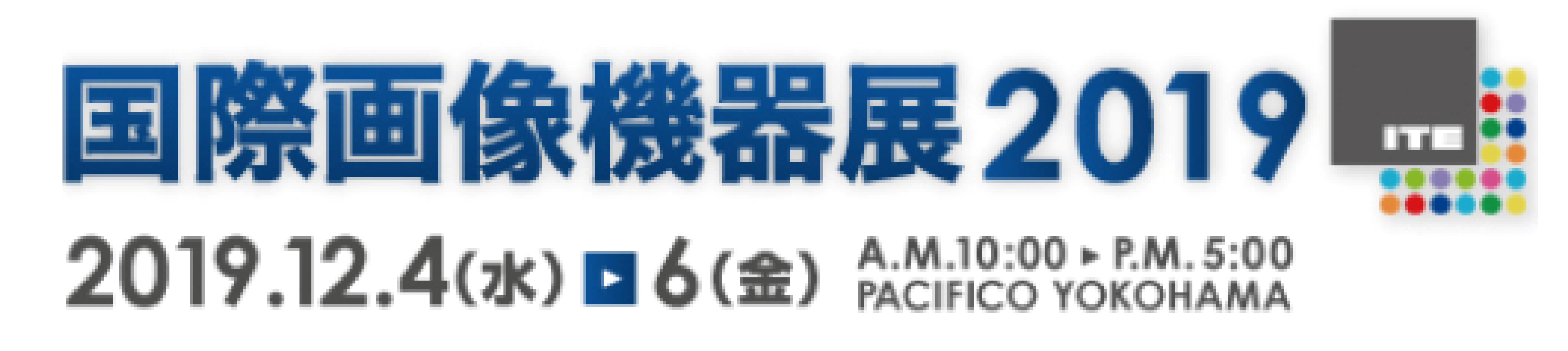 internationall_technical_exhibition_on_image_technology_and_equipment_2019_logo.png