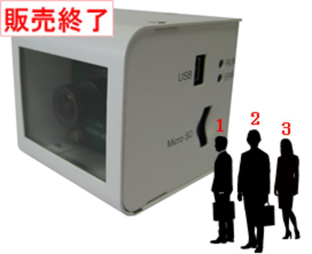人数カウントカメラ