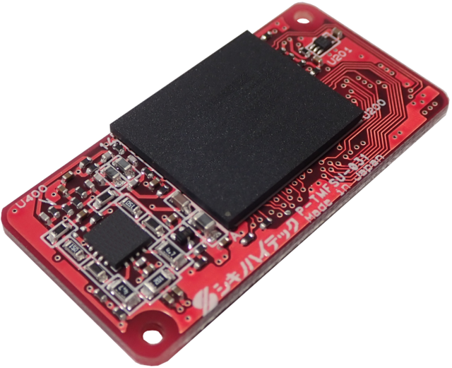 IoT PLC通信モジュール(IEEE1901-2010準拠)